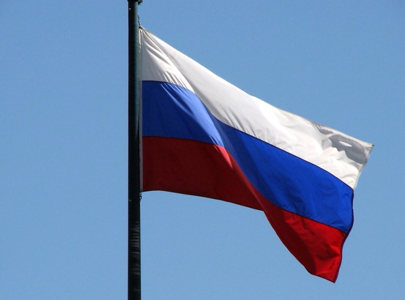 Free Stock Photo: Russian flag.