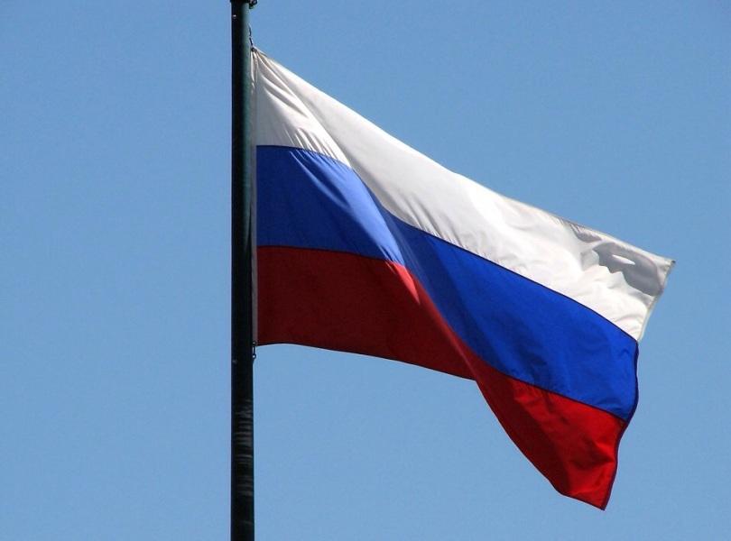 Free Stock Photo: Russian flag.