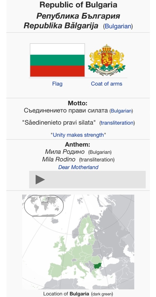 Screen capture of Wikipedia.